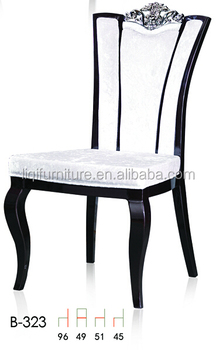 comfortable VIP hotel dining chair in aluminum QL-B323