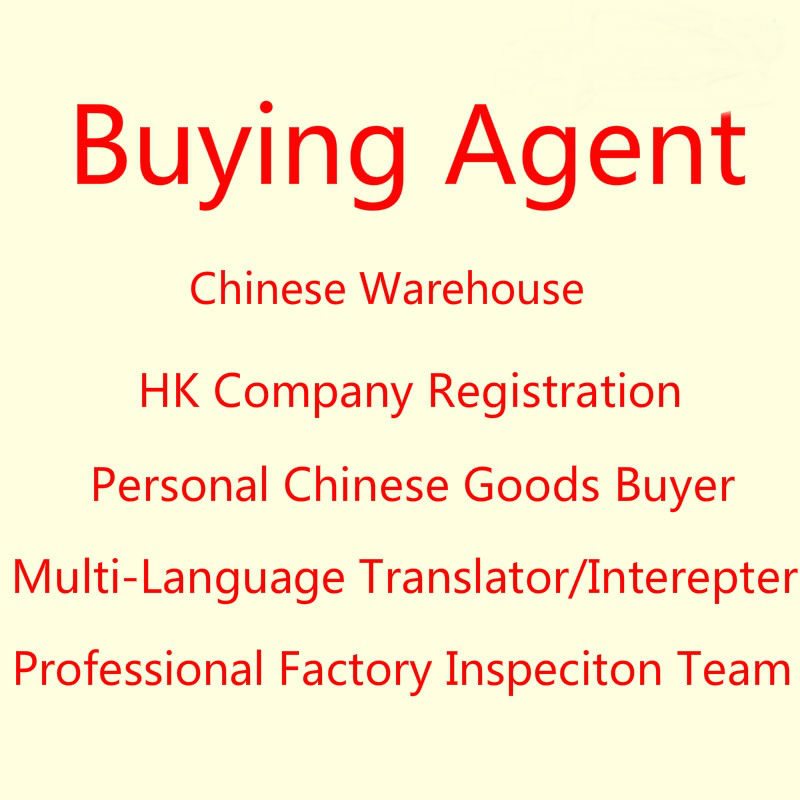 China Taobao 1688 Agent Warehouse And Shipping Agent For Send Lima Peru Air  Sea Shipping - Buy Air Freight China To Peru Lim Airport Or