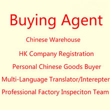 China agent and agent shipping wholesale 🇨🇳 - Alibaba