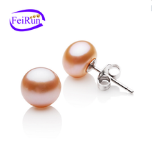 natural white pink purple stud earring earring black pearl natural 10 mm