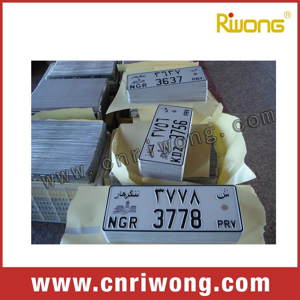 China Car Number Plate Manufacturer - Buy China Car Number Plate ...