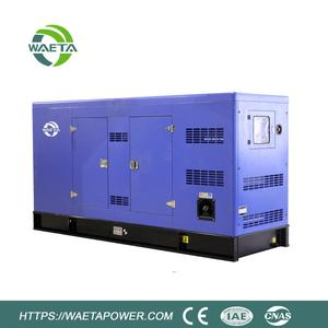 Electricity Power Soundproof silence 60kva diesel generator set