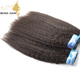 True 100% high feedback wholesale one donor double weft brazilian yaki straight mink virgin hair