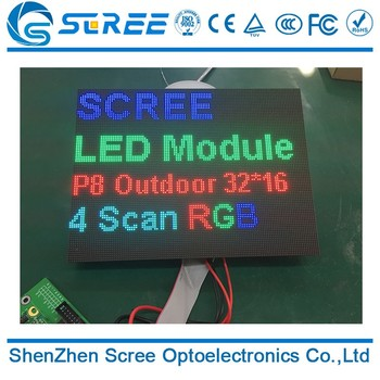 Best price led display software download manufacturer in chin.