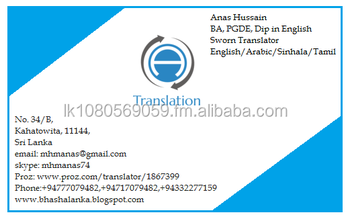 Tamil,Sinhala,Arabic & English Translation / Translator - Buy Tamil Sinhala  Arabic & Engish Translator Product on Alibaba com