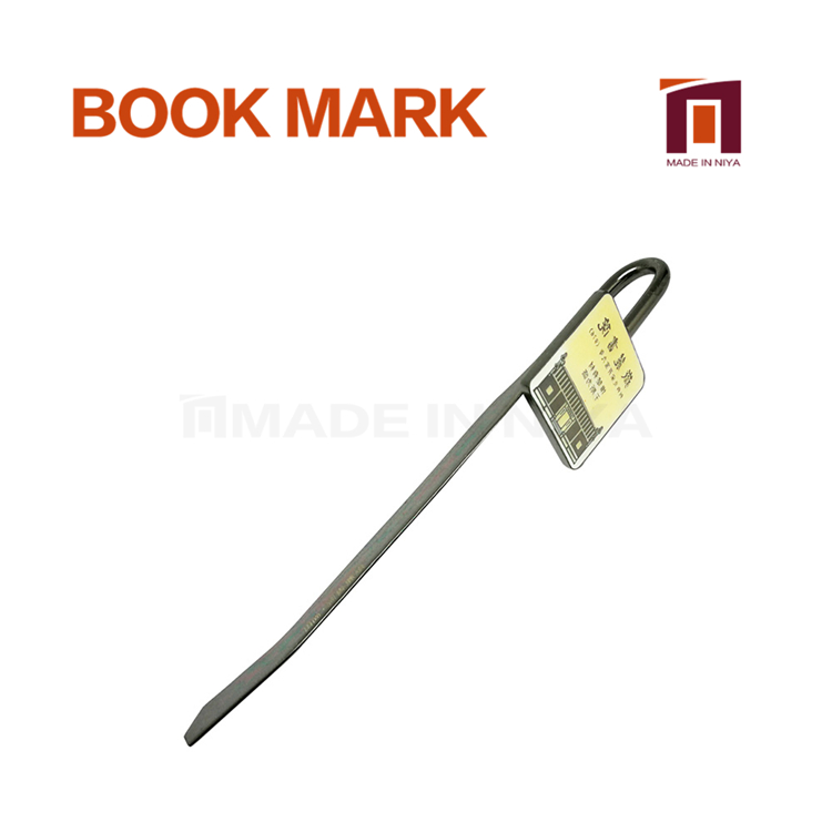 Customized Material Thickness Enamel Bookmark Metal