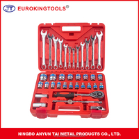 factory price combination wrench socket set 37 pcs socket wrench set