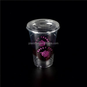 high quality pp disposable cup/ disposable plastic cups and lids/ yogurt plastic cups