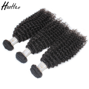 Shipped quickly quality guarantee virgin brazilian 100% human hair