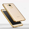 ultra thin luxury phone case gold color, case covers for huawei gr5 mini