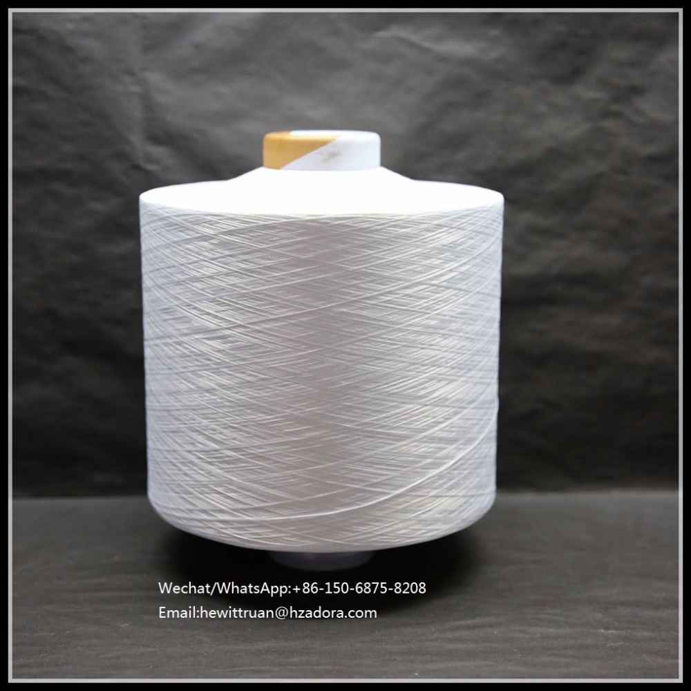 Polyester DTY Yarn 300D/96F NIM SD RW textured yarn