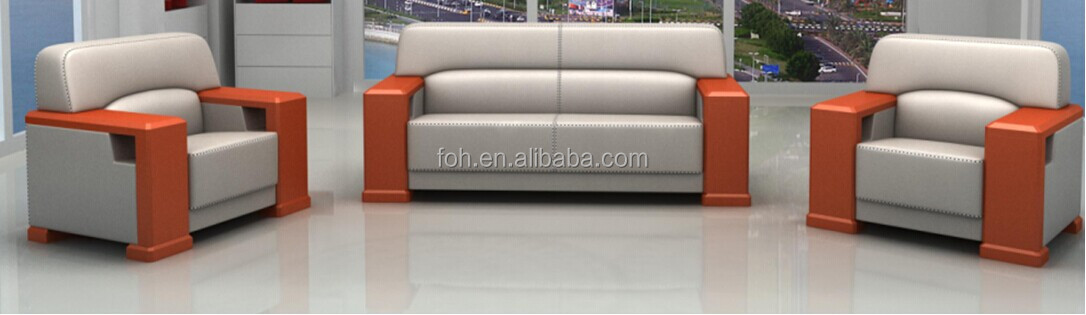 Fancy design sofa set -Simple wooden sofa set design(FOH-8088)