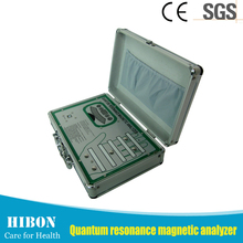 Magnetic Analyzer Software Ae Organism Electric Analyzer And Quantum Therapy Analyzer