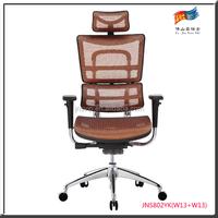 Swivel adjustable sleeping Chair mesh ergonomic office chair 802