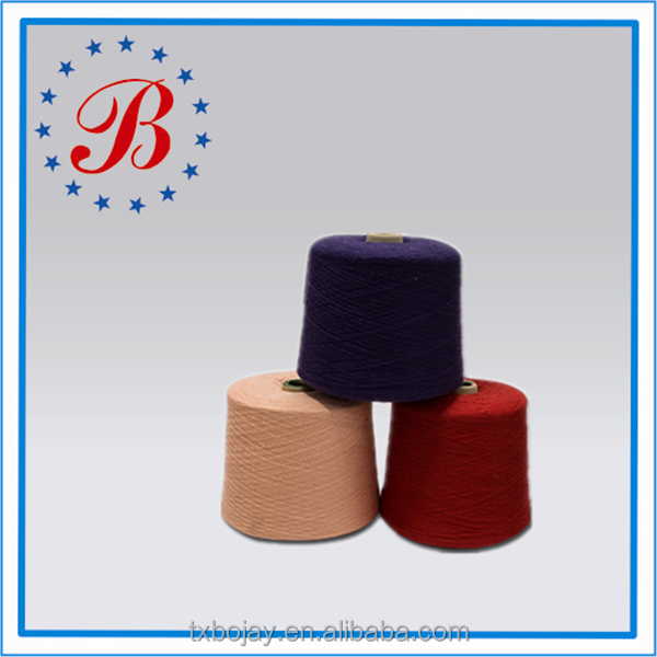 Machine Knitting Carpet Yarn Popular In Stock Ne11/1 55%Linen/45%Cotton Open End natural color