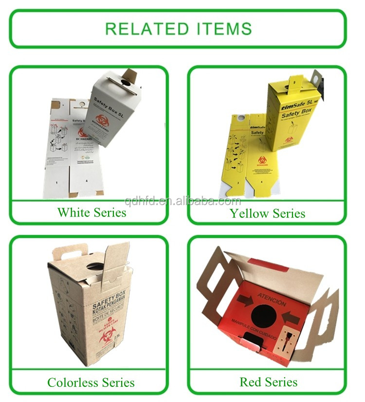 5L medical biohazard waste box cardboard safety boxes