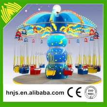 Commercial children game machine mini flying chair rids for shopping mall