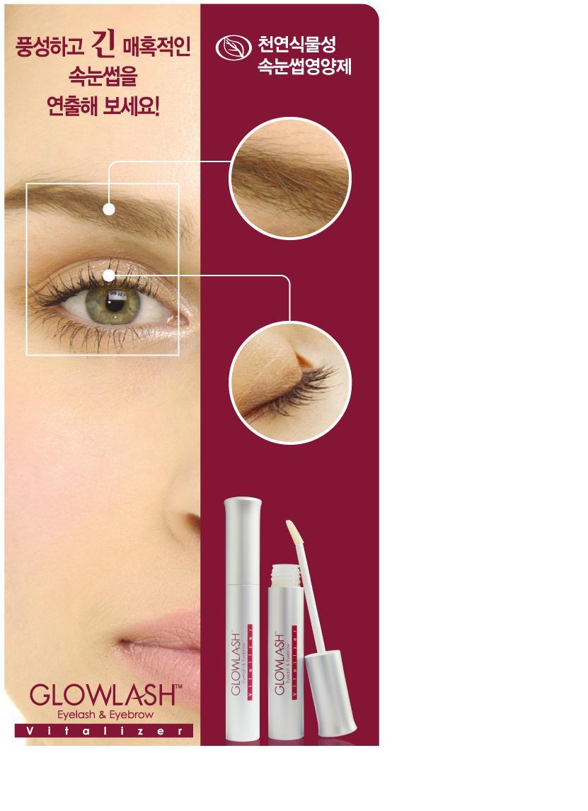 Natural Eyelash Eyebrow Conditioner Buy Eyelash Conditioner