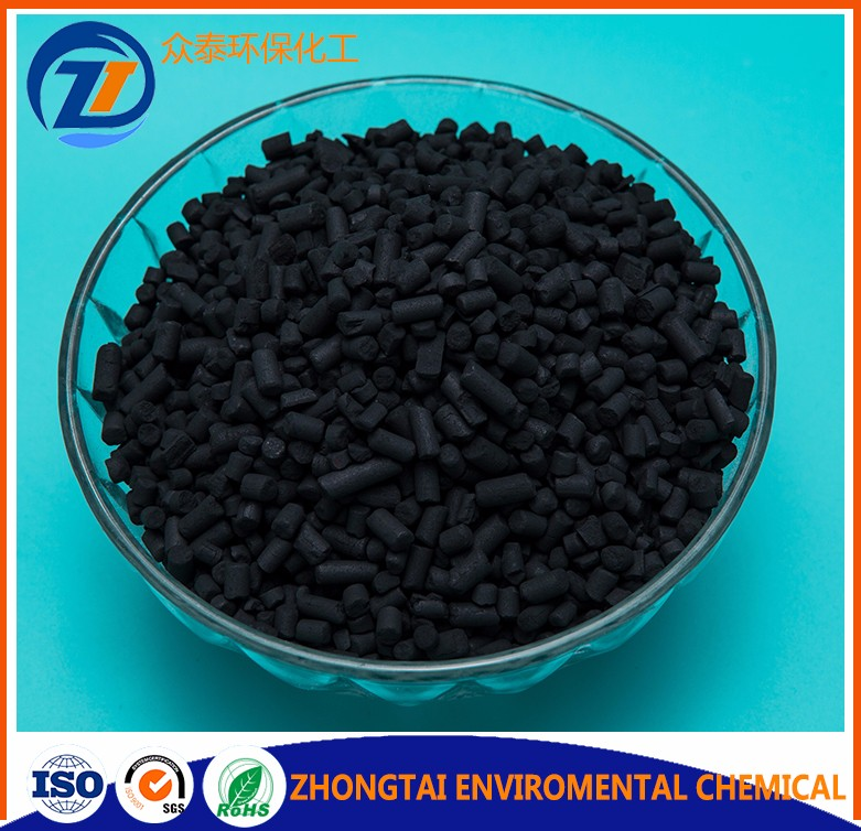High quality large adsorption activated carbon for sale water treatment
