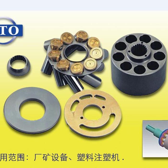 HEAVY EQUIPMENT OF Yuken A16 ,A37,A45,A56 hydraulic piston pump parts