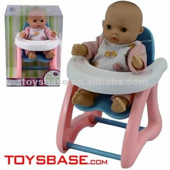 Emulational And Cute Design 5 Inch Baby Dolls Buy 5 Inch Baby