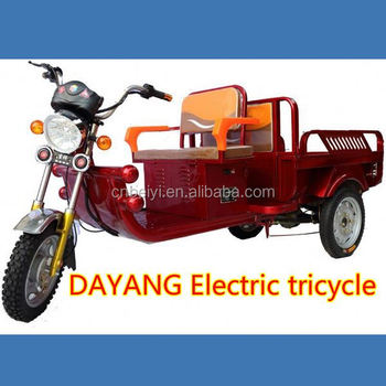 2016 new hot sale 800w/1000w/1200w electric tricycle three wheel motorcycle trike bike for sale
