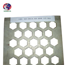Good price perforated metal mesh panel Decorative Metal Fence Panels perforated steel screen Manufacturer in China