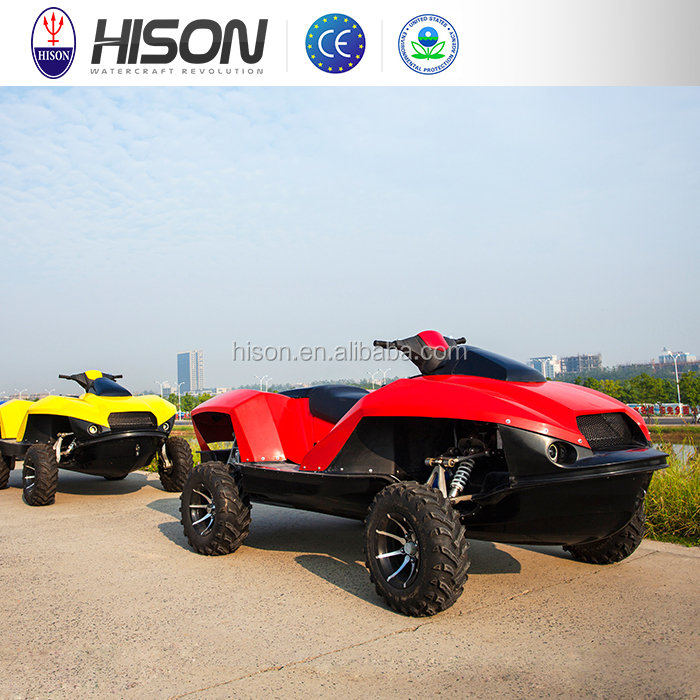 New design different colors competitive tricycle 1500 cc atv cheap amphibious vehicles for sale