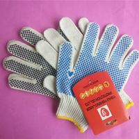 7g/10g Bleached cotton yarn 2 sides PVC dotted working gloves
