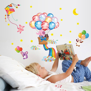New Design Removable PVC Colorful Balloon Custom 3D Kids Sticker Home Decor Background Wall sticker