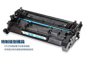 Compatible Toner Cartridge For Hp M402 402n M426fdn Cf266a Cf266x ...