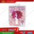 New!! Best gift for Valentine' Day romantic SAKURA tree