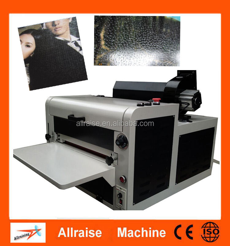 Automatic 14'' uv coating machine for paper , uv coating embossing machine, uv varnish laminating machine
