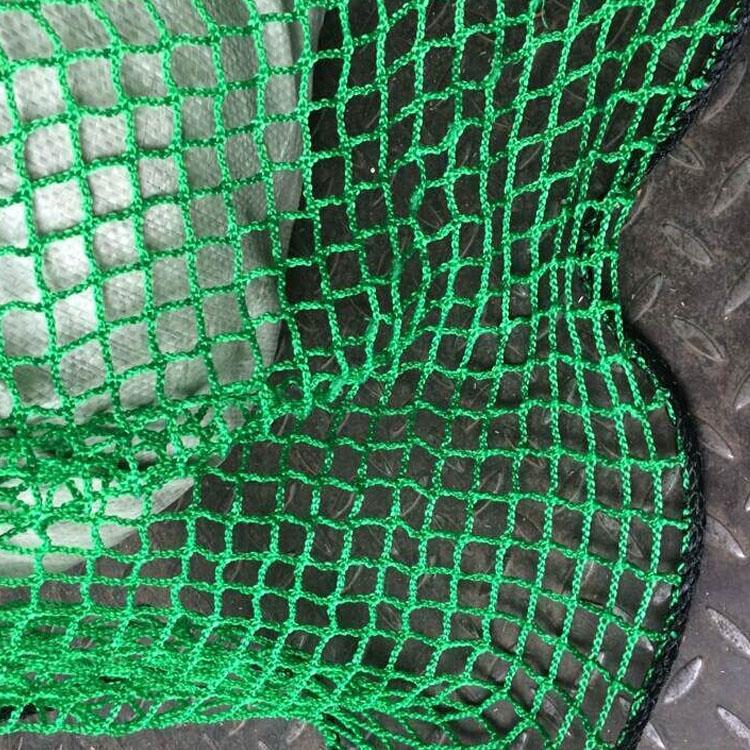 First heard Of nylon mesh netting little
