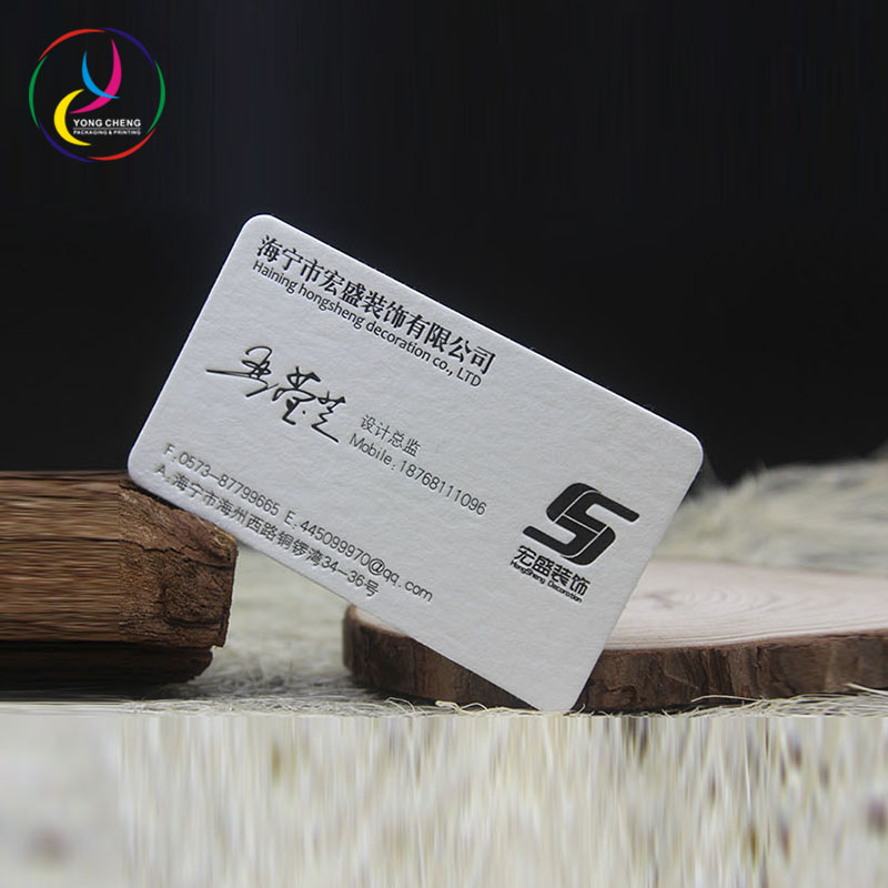 Cotton Business Card, Cotton Business Card Suppliers and ...