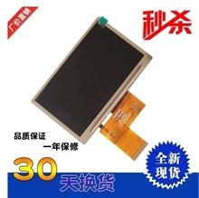 4.3 inch display screen LCD internal display MP5MP4 digital accessories wholesale 40P foot color