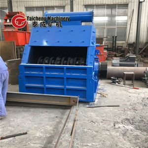 21tph kitchen waste crusher For exporting
