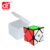 Puzzle cube wingy square magnetic educational toys for sale