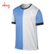Youth Soccer Uniforms Sets Soccer Football Jersey Kids Brazil Soccer Jerseys