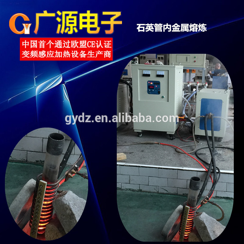 Professional manufacturer induction heating equipment for hardware tool