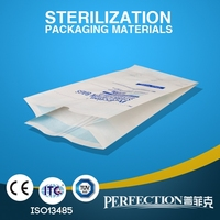 Sterilization Paper Bags Dressing Stereo Paper Bag