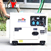 BISON CHINA TaiZhou Air Cooled Soundproof 7000 Watt Silent Diesel Generator