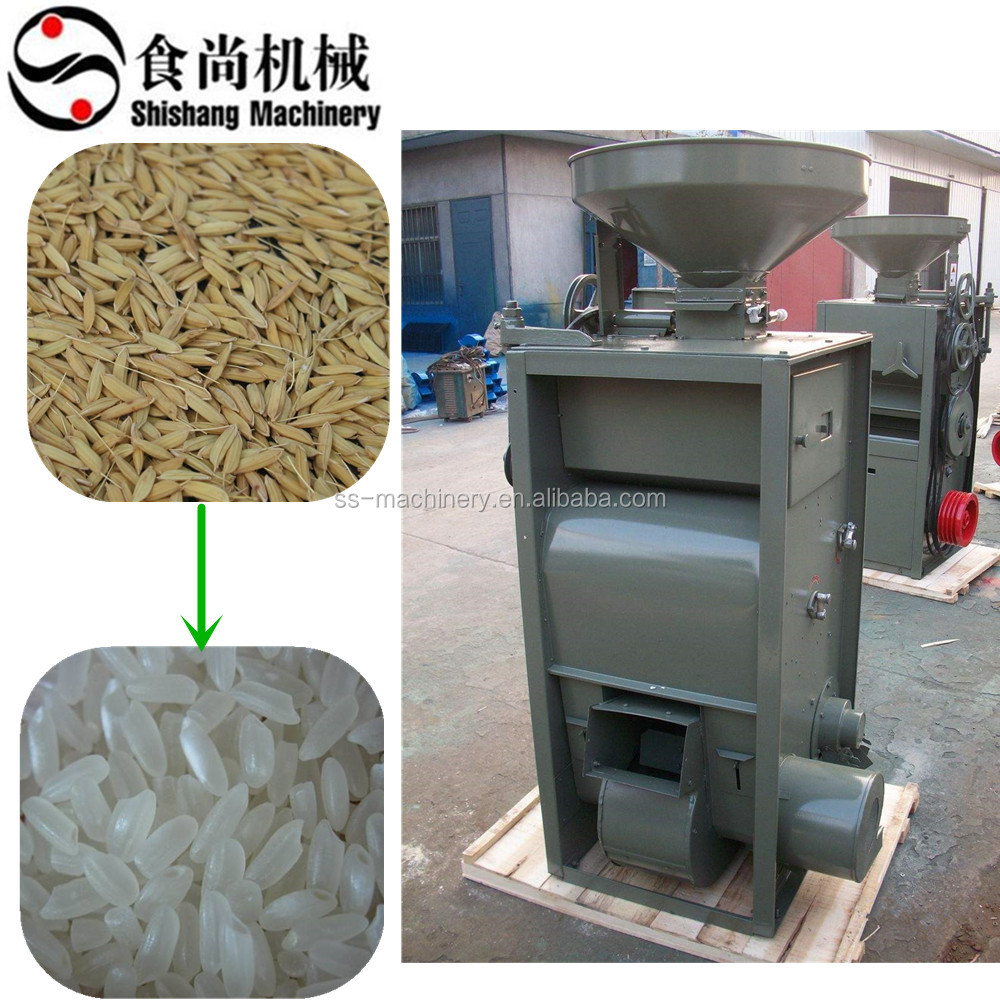 High quality small rice milling machine for sale