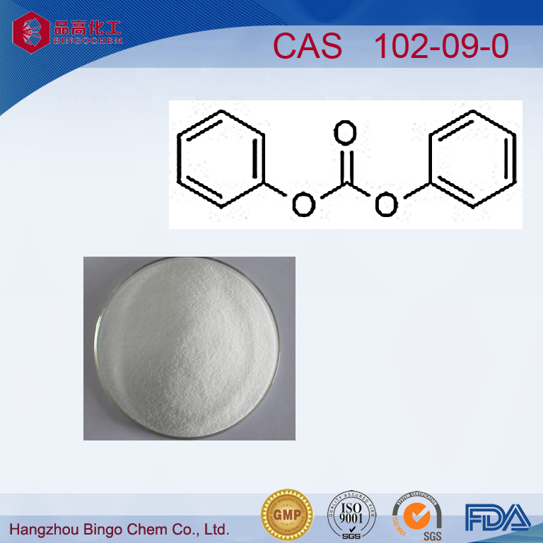 (CAS No.102-09-0) 99.5%min Diphenyl carbonate