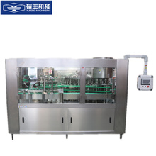 40 head micro computerized monoblock filling machine for glass bottle and aluminium screw cap