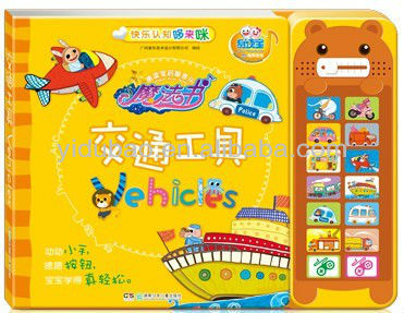 Children's toy book music story book for talking pen