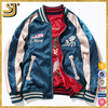 Wholesale Custom Reversible Satin Embroidered Bomber Jacket