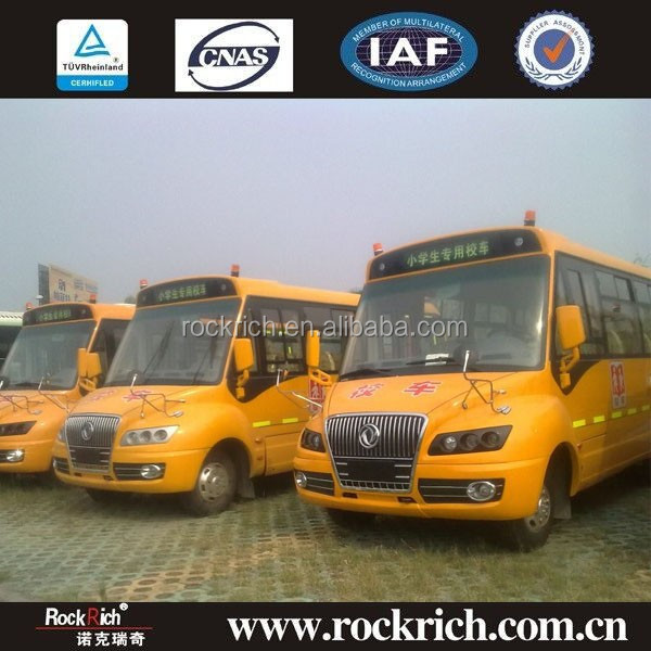China Dongfeng bus factory 6.6m small yellow school bus sale