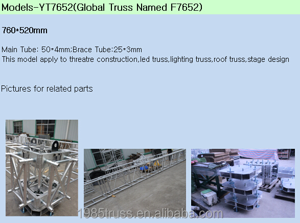 Nt moving truss system dj truss system cheap truss buy for Cheap truss systems