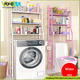 3 Tier Metal Steel Tube Pipe Washing Machine Storage Rack, Floor Washing Machine Storage Rack Bathroom Toilet Closetool Shelf